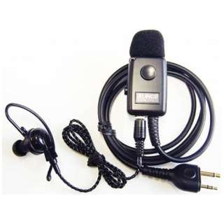 耳かけ式イヤホンマイク EME-57A