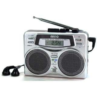 RC7-874D ラジカセ [ワイドFM対応]