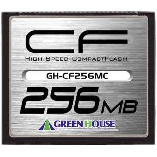 コンパクトフラッシュ(スタンダードモデル) GHCF256MC