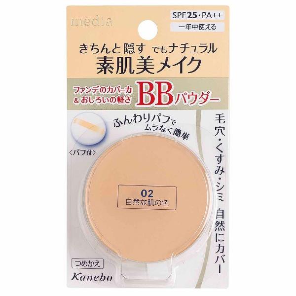 メディア BBパクト 02