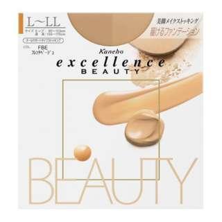 excellence BEAUTY(エクセレンスビューティ)  LLL フレンチベージュ