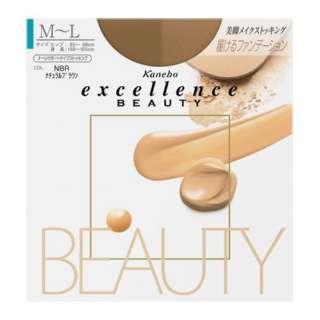 excellence BEAUTY(エクセレンスビューティ)  ML ナチュラルブラウン