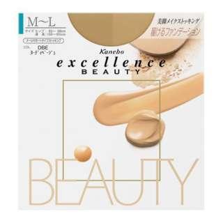 excellence BEAUTY(エクセレンスビューティ)  ML ヌーディベージュ