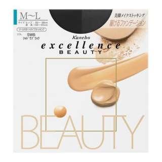 excellence BEAUTY(エクセレンスビューティ)  ML シャドウブラック