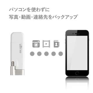 LMF-LGU216GWH USBメモリ LMF-LGU2GWHシリーズ ホワイト [16GB /USB2.0 /USB TypeA+Lightning /キャップ式]