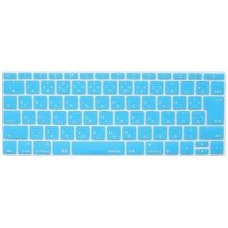 キースキン 新しいMacBook 12インチ用 キーボードカバー ベーシック  スカイブルー  BF6277