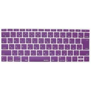 キースキン 新しいMacBook 12インチ用 キーボードカバー ベーシック  バイオレット BF6276