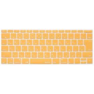 キースキン 新しいMacBook 12インチ用 キーボードカバー ベーシック  オレンジ BF6274