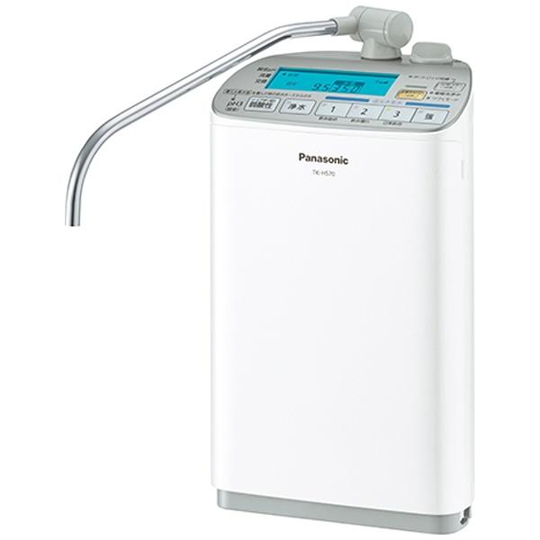 パナソニック 還元水素水生成器 TK-HS70-W 調理器具