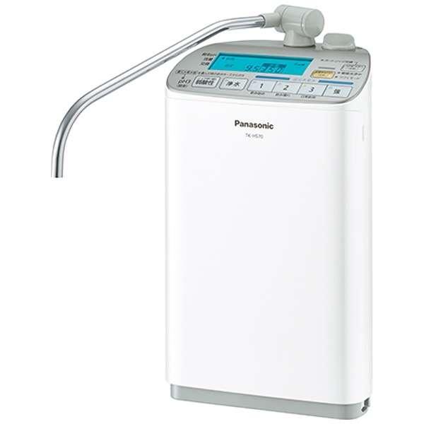 TK-HS70 水素水生成器 パールホワイト