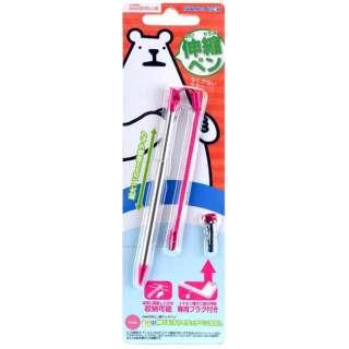 new伸びる!オトモタッチペン3DLL ピンク【New3DS LL】