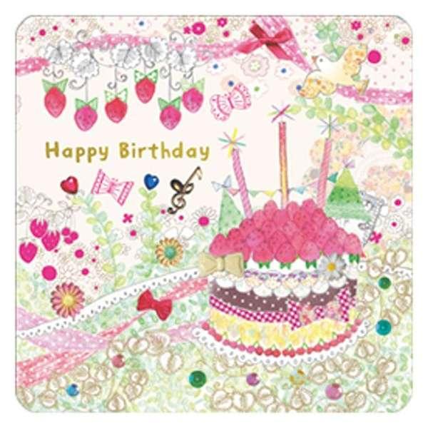 [グリーティングカード] BDマジェスティックカード ケーキ B32-049