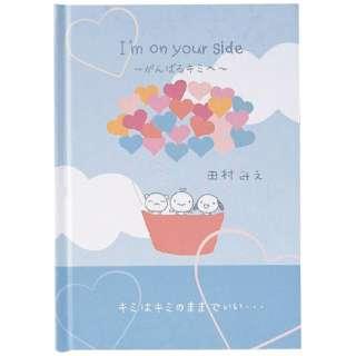 [グリーティングカード] CUメッセージブック 気球 E100-45