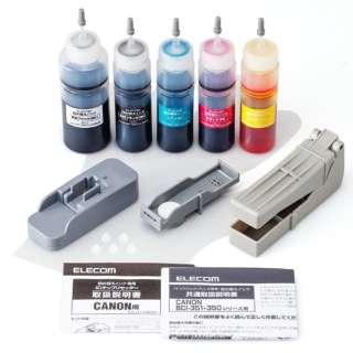 THC-351350RSET 互換プリンターインク 5色
