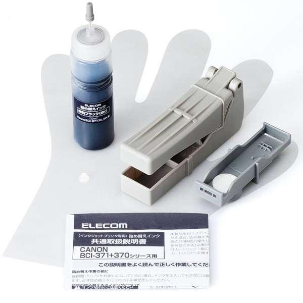 THC-371BK5 互換プリンターインク ブラック