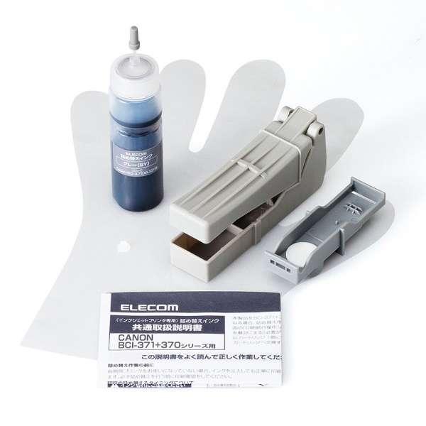THC-371GY5 互換プリンターインク グレー