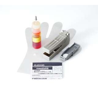THC-371Y5 互換プリンターインク イエロー