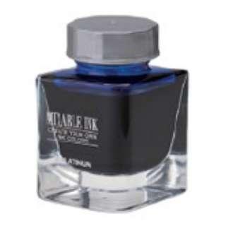 ミクサブルインク ミニ INKM-1200#55 オーロラブルー
