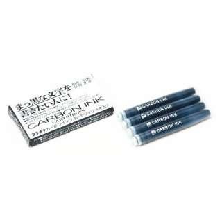 カートリッジインク 4本入り SPC-200#1 黒