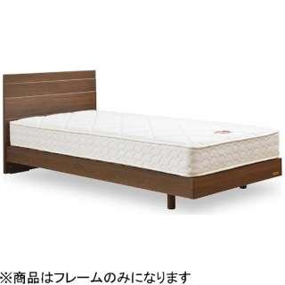 【フレームのみ】フランスベッド 収納なし メモリーナ65[レッグ/スノコ床板](シングルサイズ/ウォールナット)【日本製】