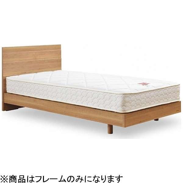 【フレームのみ】収納なし メモリーナ65[レッグ/スノコ床板](セミダブルサイズ/ナチュラル)【日本製】 フランスベッド 【受注生産につきキャンセル・返品不可】