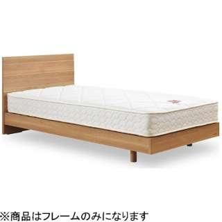 【フレームのみ】フランスベッド 収納なし メモリーナ65[レッグ/スノコ床板](シングルサイズ/ナチュラル)【日本製】