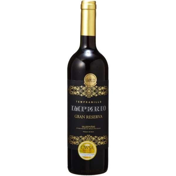 インペリオ グラン・レゼルバ 2010 750ml【赤ワイン】