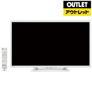 【アウトレット品】 LC-32W35W 液晶テレビ AQUOS(アクオス) ホワイト系 [32V型 /ハイビジョン /YouTube対応] 【生産完了品】