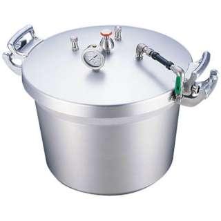 《IH非対応》 SAアルミ業務用圧力鍋(第2安全装置付) 40L <AAT15040>