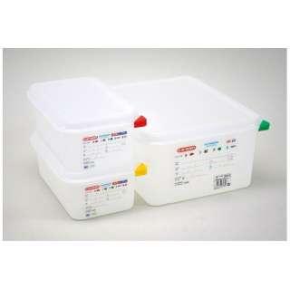 アラベン 密封カバー付食品保存コンテナー 1/3 100mm 3030 <AKVR609>
