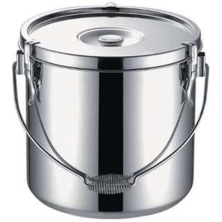KO19-0電磁調理器対応給食缶 18cm <ASYD302>