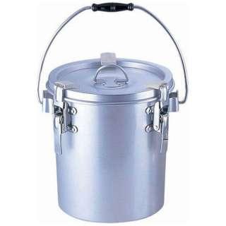 シルバーアルマイト丸型二重クリップ付食缶 237-B (6l) <ASYA102>