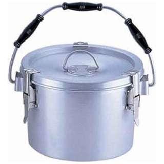 シルバーアルマイト丸型二重クリップ付食缶 238 (8l) 中蓋付 <ASYA103>