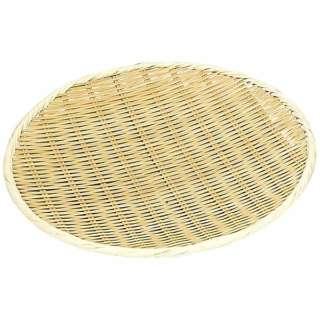 竹製 樹脂渕丸盆ざる 39cm <ABVB708>