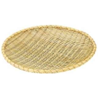 竹製 ためざる 48cm <ATM06048>