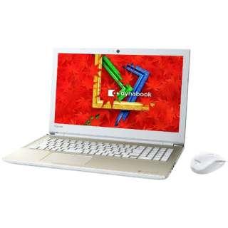 PT75AGP-BJA2 ノートパソコン dynabook (ダイナブック) サテンゴールド [15.6型 /intel Core i7 /HDD:1TB /メモリ:8GB /2016年7月モデル]