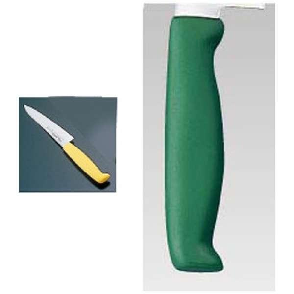 エコクリーン トウジロウ ペティーナイフ 12cmグリーン E-230G <AEK5304>