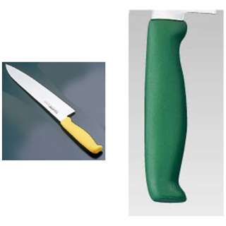 エコクリーン トウジロウ カラー牛刀 18cmグリーン E-235G <AEK5404>