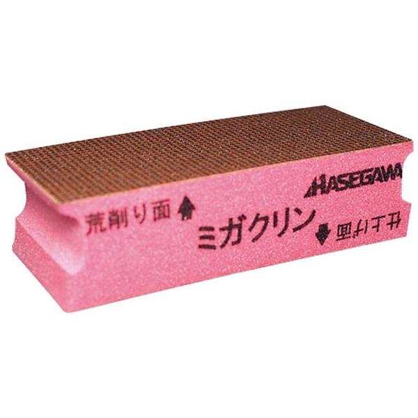 長谷川化学工業 まな板削り ミガクリン M-115P AMNI101