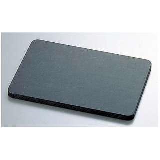 SA カウンター用プチまな板 ブラック <AMNE901>