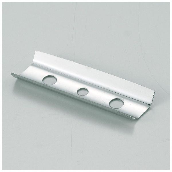 遠藤商事 まな板削り ニューけずりっ子 替刃2枚セット AKZ0602