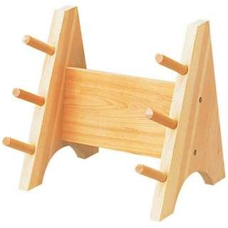 木製3段庖丁掛 <AHU49>