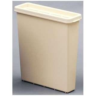 ラップラクン 大型衛生庖丁差(8本用) アイボリーホワイト <ALT051C>