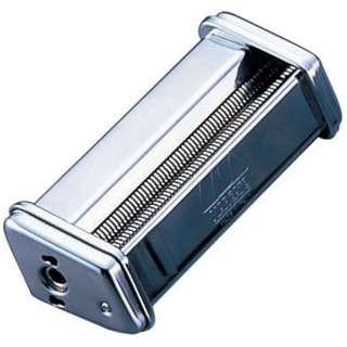 アトラスパスタマシーン専用カッター 1.0mm (ATL-150用) <APS391>
