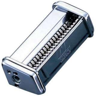 アトラスパスタマシーン専用カッター 3.5mm (ATL-150用) <APS392>