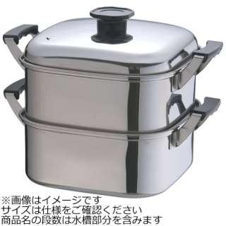 《IH非対応》 18-8角型蒸し器 24cm 2段 <AMS68242>