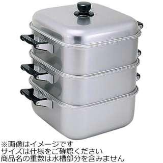 《IH非対応》 アルマイト角型蒸し器 36cm 二重 <AMS71362>