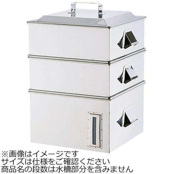 電気蒸し器