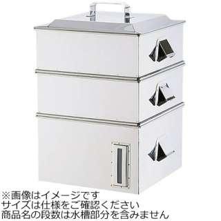 《IH専用》 SA 電磁専用 業務用角蒸し器 2段 33cm <AMSA0033>