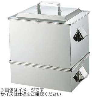 《IH非対応》 SA21-0うなぎ蒸し器 大 <AUN01001>